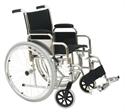 Immagine per la categoria Ausili per Disabili
